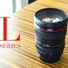 CanonのLレンズはどこが違うのか?特徴やメリットを解説します。