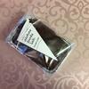 果物の甘さを味わうマクロビオティックチョコケーキ(卵・乳・砂糖不使用)  treep