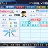 ドン・ジョシュ(パワプロ2018オリジナル選手)