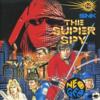 ザ・スーパースパイのゲームとCD プレミアソフトランキング