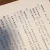 『スキトオリメ』の字幕