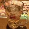 久々の飲み