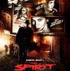 『The Spirit』は間違いなく今年の本命映画!