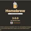 M1 Mac 向け Homebrew3.0.0 をインストールする