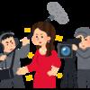 【歴史】日本三大山城のひとつ「岩村城」を訪れる/連続テレビ小説のロケ地にもなった古い城下町