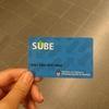 アルゼンチンのSuica subeを購入する方法と日本との関係