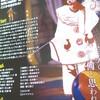 「ピエロの栗ちゃん」、栗原徹さんの実話…映画『翔べイカロスの翼(主演:さだまさし)』