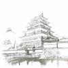 江戸城天守」の復元模型 皇居で公開へ(東京都)☆ 気温☆