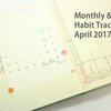 Bullet Journal 4月のマンスリーページを公開!