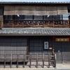 寺田屋。宿泊や見学可能。
