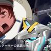【スパクロ】大迫力ωスキル!バナージ/フルアーマー・ユニコーンガンダム[Ω]【機動戦士ガンダムUC】