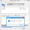 iTunes 12.10.10 / iOS 14.1 and iPadOS 14.1