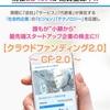 【プレゼント】「Amazonギフト券500円分」をお受け取りください。