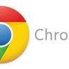 chromeで「応答時間が長すぎます」と表示される時の対処法!【このサイトにアクセスできません、原因、再起動、キャッシュ削除】