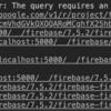 Firebaseでチャットアプリを作る日記(8日目)〜 メッセージの登録、一覧取得