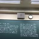 【毎日更新】先生になって良かった〜生徒に伝えたい黒板メッセージ〜
