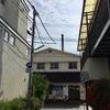 増穂湯(東京都世田谷区)