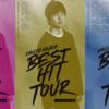 三浦大知『BEST HIT TOUR in 武道館(02/15)』の感想(レビュー)