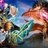 セレンシアサーガ:ドラゴンネスト