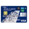 ANA VISA Suica到着。マイル初心者がはじめにやることと交通系決済の設定。