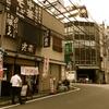 【今週のラーメン2983】 中華そば 光来 (東京・新宿) 味噌ワンタン麺 〜間違いなくナンバーワン・コスパの東京味噌&ワンタン