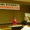 県労働者後援会が決起集会。安倍政権の全体にノーの審判下そうと訴えました。