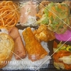 [19/11/29]「琉花」の「鶏カラ揚げマリネ(玉葱,人参,レモン)(日替わり弁当)」 400円 #LocalGuides