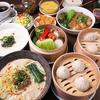 【オススメ5店】安城・刈谷・岡崎・知立・蒲郡(愛知)にある担々麺が人気のお店
