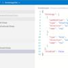 Azure Functions - C# のRoslyn コード評価環境を構築しよう