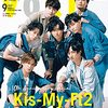 VOCE SPECIAL 2021年9月号の表紙はKis-My-Ft2!