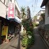 神戸)JR塩屋駅→塩屋大池→ジェームス邸→山陽電車滝の茶屋駅