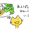 No113.第二回アンパンマンミュージアム潜入