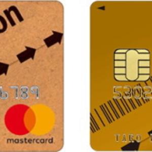Amazon公式のクレジットカードはどちらがお得?獲得できるポイントのみで、2種類のAmazon Mastercardを比較してみた。
