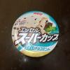 スーパーカップ 白いチョコミント