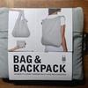 エコバッグが脆いとかあり得ないので、2WAYbagを買うことにした