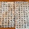 韓国語の包装紙