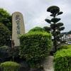 【知覧武家屋敷庭園】西郷どん聖地。昔ながらの武家屋敷が並んでいます。雰囲気ありますよ!