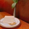 殿堂入りのお皿たち その648【渋谷喫茶サテラさん の 白いコーヒープリン】