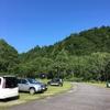 夏山シーズン開幕に合わせて薬師岳に登ったよ