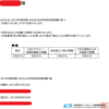 CAD利用技術者試験4