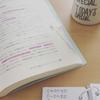 産業カウンセラー試験の勉強、いつから始める?