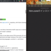 htm.core(ver Python3)のインストール方法 --mac OS(OSX)編 最新版(2019/0805時点)
