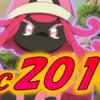 【VGC2018】カプ・テテフ調整まとめ