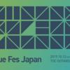 Vue Fes Japan 2019 開催中止をふりかえる