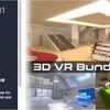 3D VR Bundle 01 「立体的なモダンショールーム、バーチャル展覧会、高層マンションのリビング」3種類の3Dモデルパック