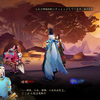 幻想RPG陰陽師の魅力について