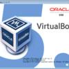 【Oracle】Oracle VM VirtualBox レプリケーション用の仮想マシン作成(Linux)
