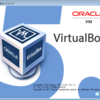 【Oracle】Oracle VM の仮想マシン起動が失敗するケース