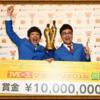 M-1グランプリ2017の決勝進出コンビと新システム「笑神籤(えみくじ)」のハナシ