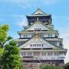 肩ひじ張らない親しみある敬語~関西弁の「〇〇してはる」。東海圏にも特有の表現が